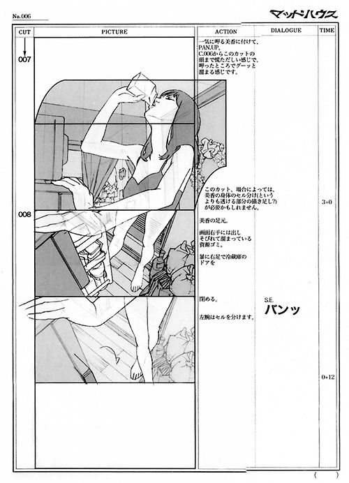 Satoshi Kon, Storyboards for the animated short Ohayo
