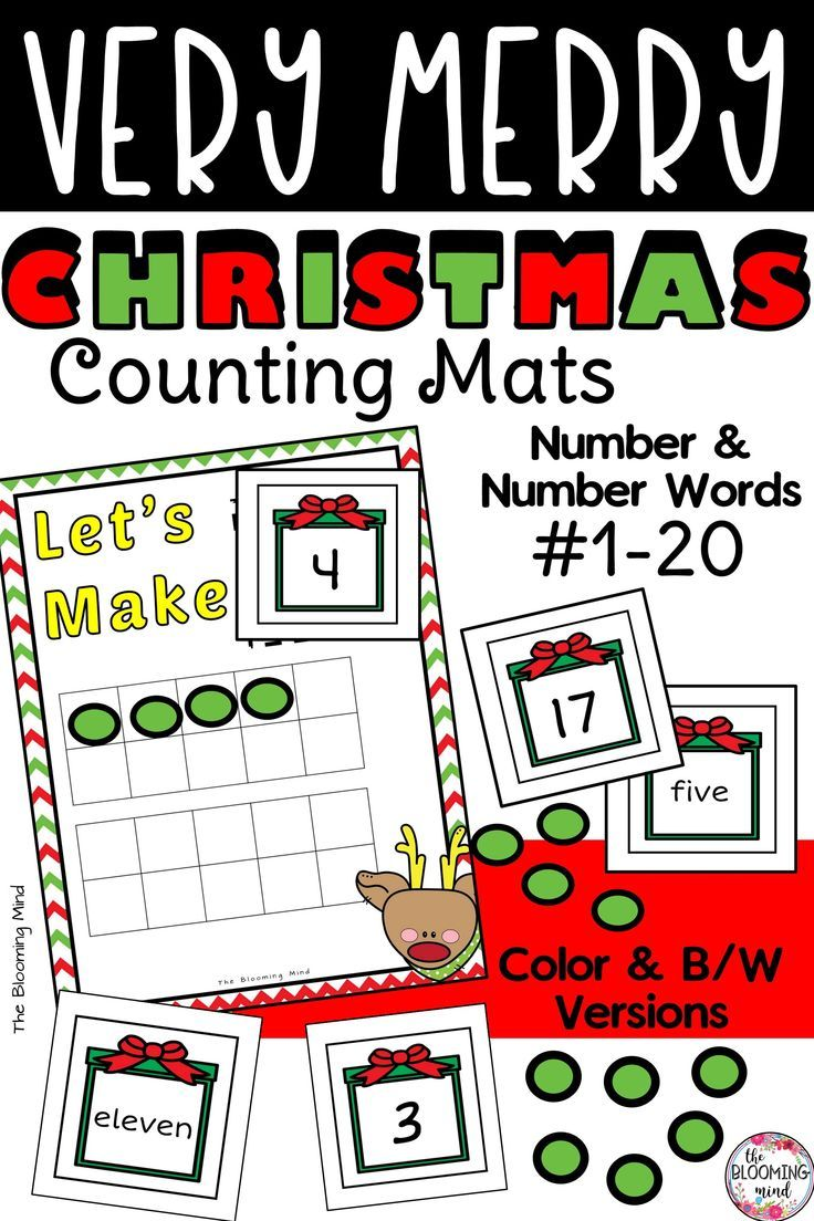 Christmas Counting Mats Christmas Math Centers Christmas Math Christmas Teaching [ 1104 x 736 Pixel ]