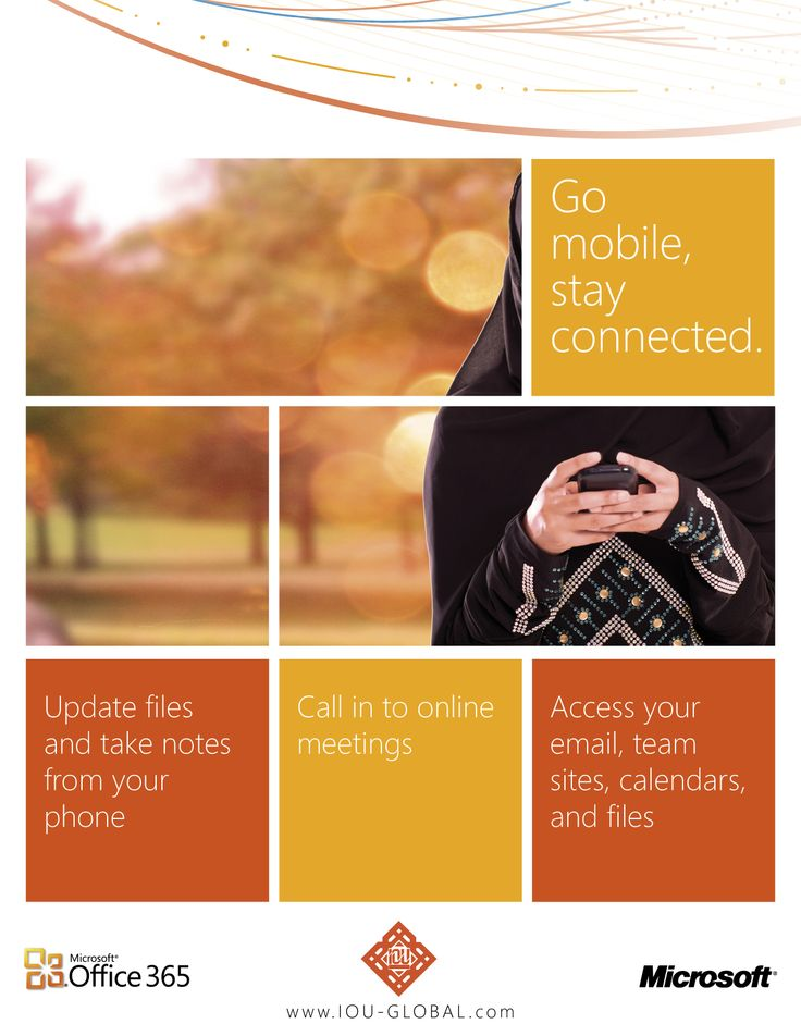 Find out more about how to use it and sign up, here: http://islamiconlineuniversity.com/office365.php