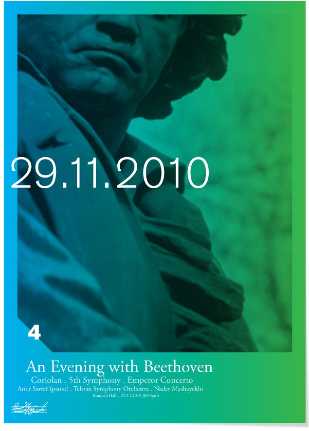 Poster, An Evening with Beethoven