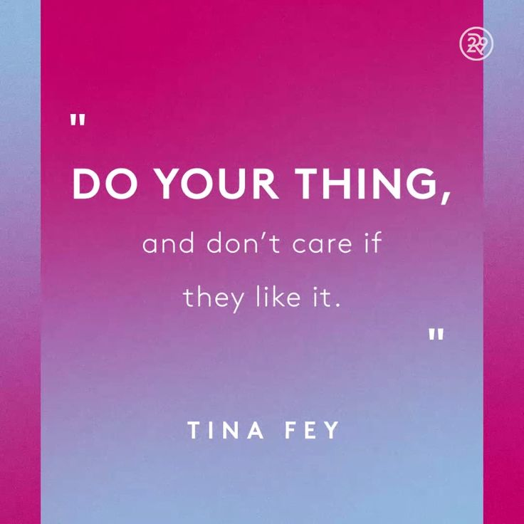 Great Employee Quotes: 25+ Best Appreciation Quotes On Pinterest
