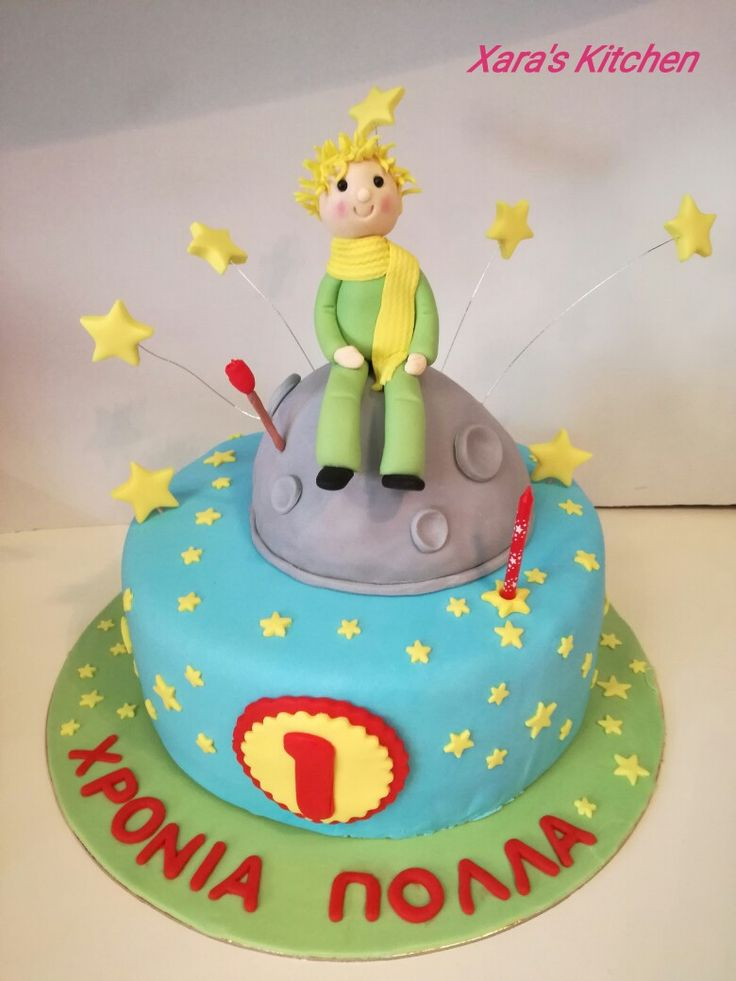 Little Prince cake Xara's Kitchen