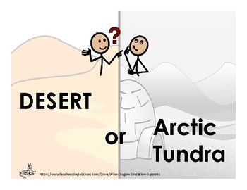 20 best adapted materials for older students images on pinterest desert or arctic biome sorting activity fandeluxe Gallery