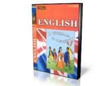 Английский в стихах и песнях. Э.П.Вакс - видеокурс для детей