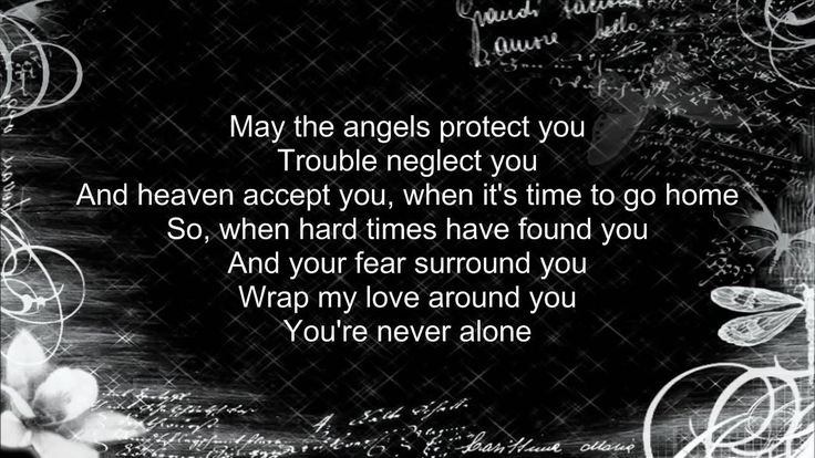 Lady Antebellum - Never Alone - Lyrics AMAZING SONG!!! Having this for my parent-new bride and groom dance at my wedding :)