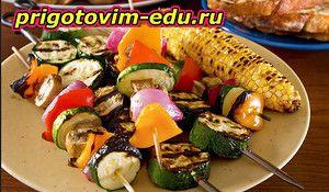Готовим Шашлык из цуккини с кукурузой на гриле — Кулинарные рецепты с фото и видео