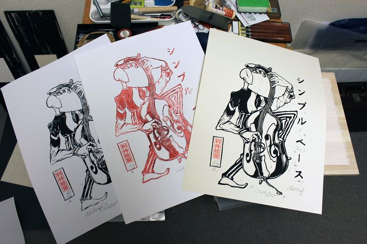 Proofing the woodblock. Artist proofs. I have more work to do for sure. ;)