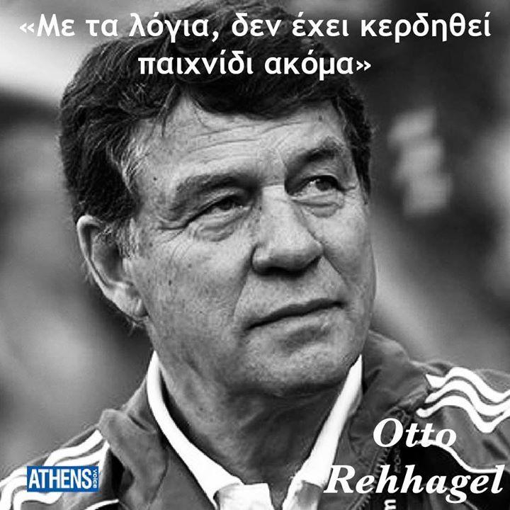 O Otto Rehhagel γεννήθηκε στις 9 Αυγούστου 1938.
