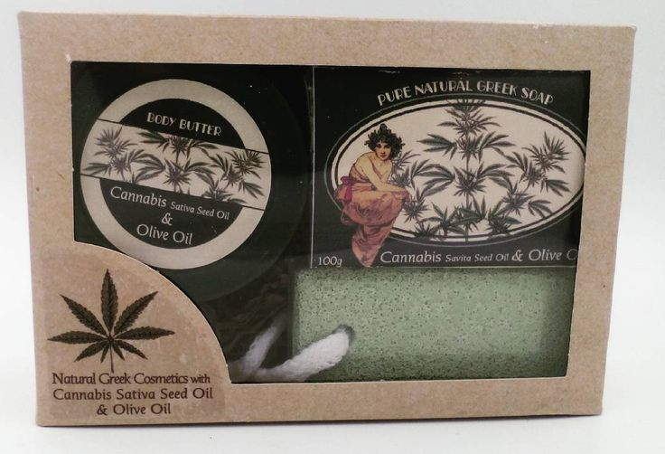 Natural Greek Cosmetics Gift Set with Cannabis Sativa Seed oil #cannabis #cannabiscosmetics #cosmetics #beauty #beautyproducts #forwomen #gift #giftset #giftideas #giftproposals #soapwithcannabis
