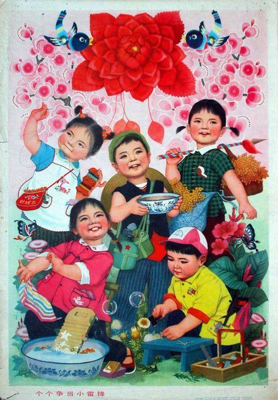 les 41 meilleures images du tableau chine nouvel an chinois sur pinterest chinoise recherche. Black Bedroom Furniture Sets. Home Design Ideas