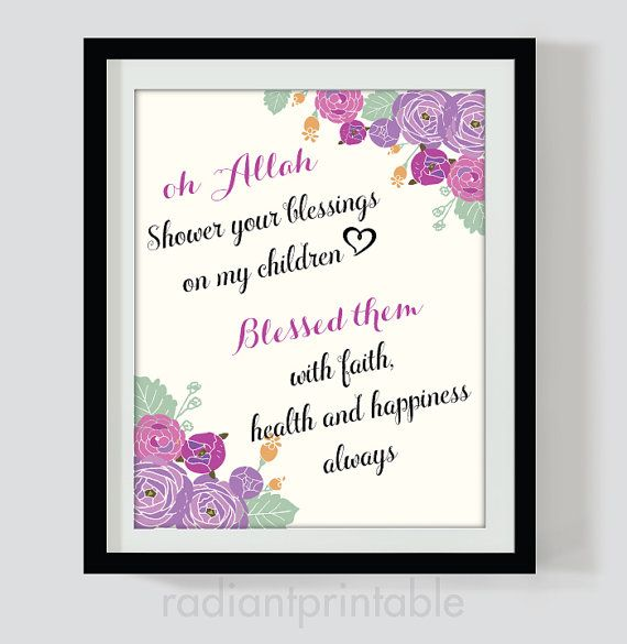 Dua For Children Islamic Wall Art Print, Nursery Art, bedroom Decor