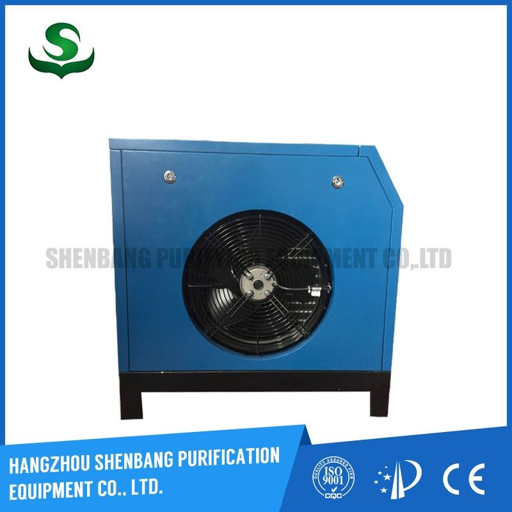 New design used compressed air dryer compressor refrigerated air dryer for air compressor with CE certificate
