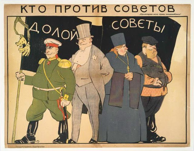 Deni, Viktor Nikolaevich, Who is against the Soviets,  (1919)