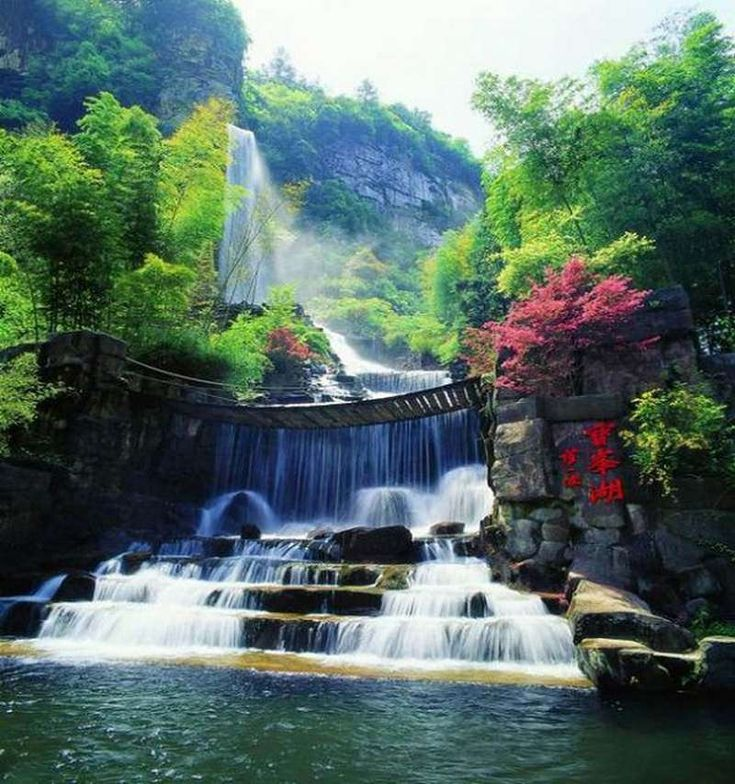20 World Most Beautiful Places: 20 Most Beautiful Natural Scenes In The World Travel Oven