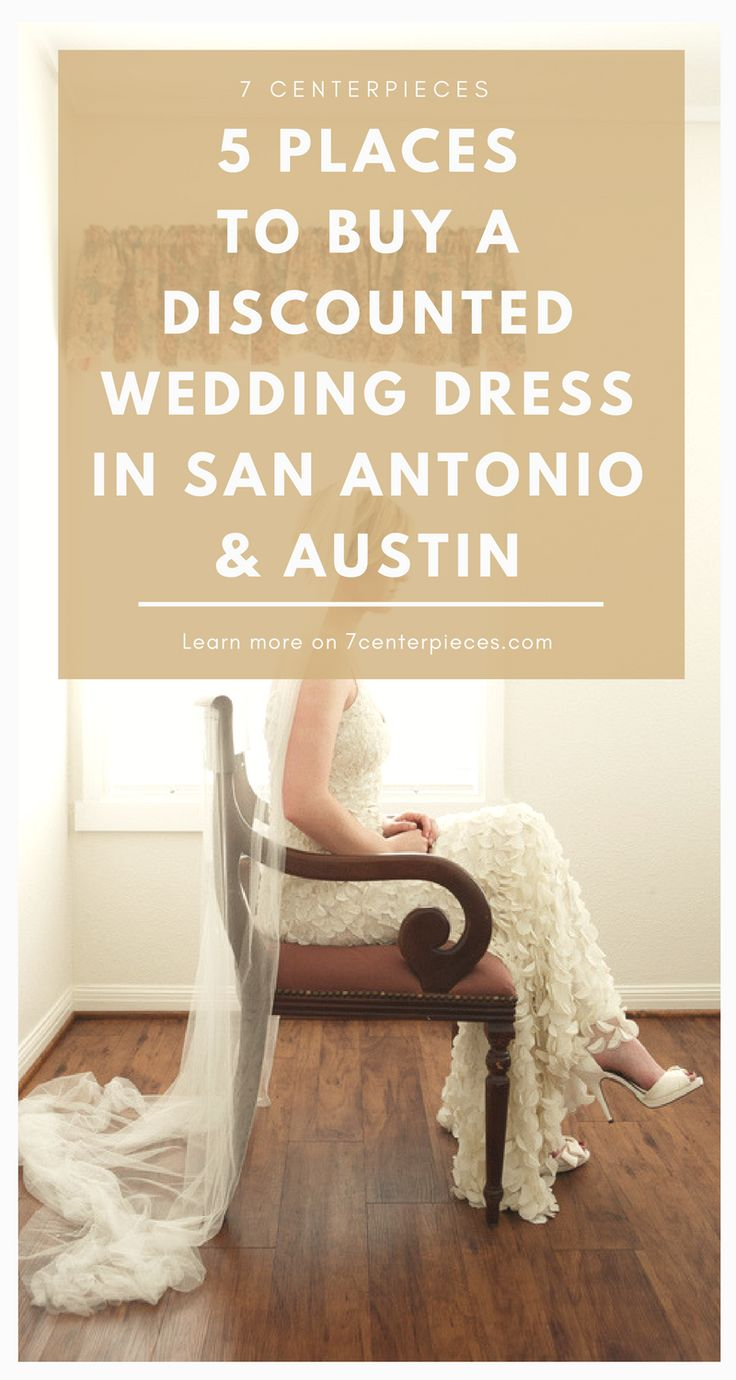 Looking for a cheap wedding dress? These bridal shops in Austin and San Antonio have wedding dresses under $500! PIN THIS NOW and be sure to check them out if you're in the area!