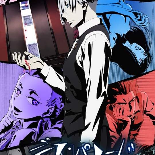 Death Parade OST