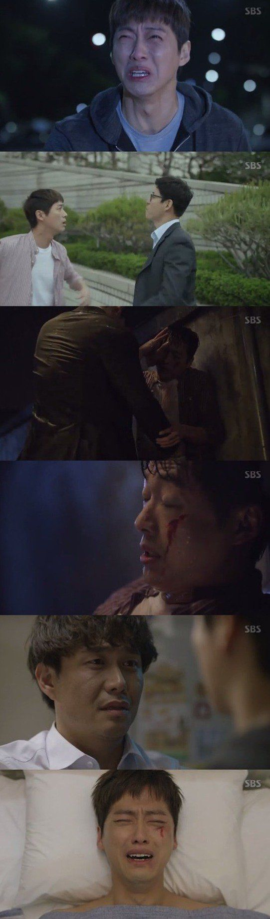 [Spoiler] Added episodes 3 and 4 captures for the #kdrama 'Falsify'
