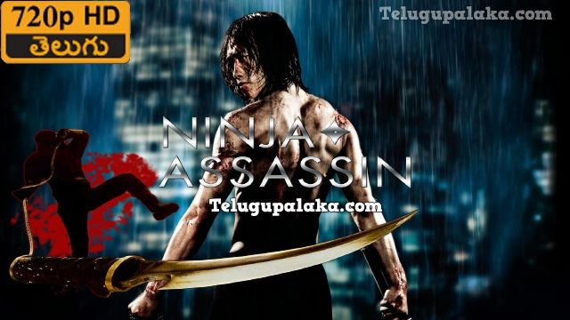 Ninja Assassin 2009 720p Bdrip Multi Audio Telugu Dubbed Movie