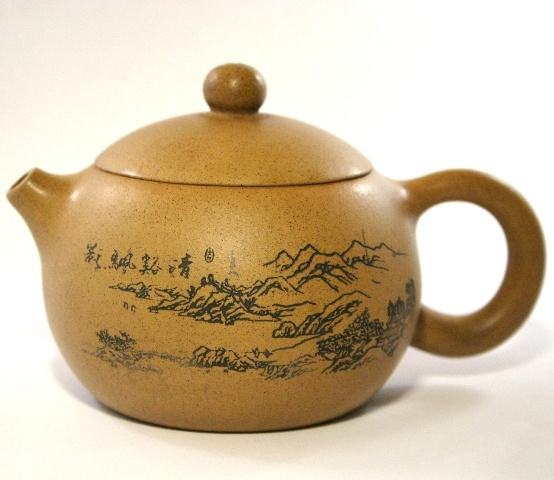 tea culture china Museum of mah-jong and tea culture to open in chengdu -china mugs known as an important component of traditional chinese culture, originated in ancient china and.