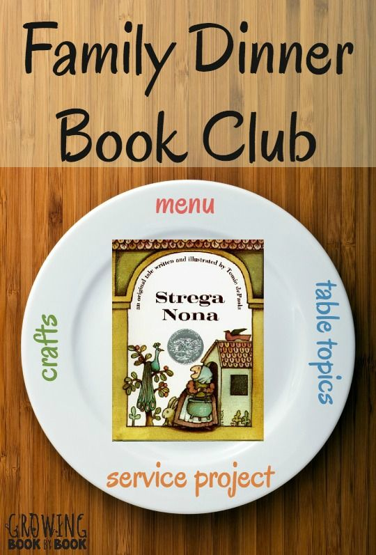 Strega Nona Family Dinner Book Club