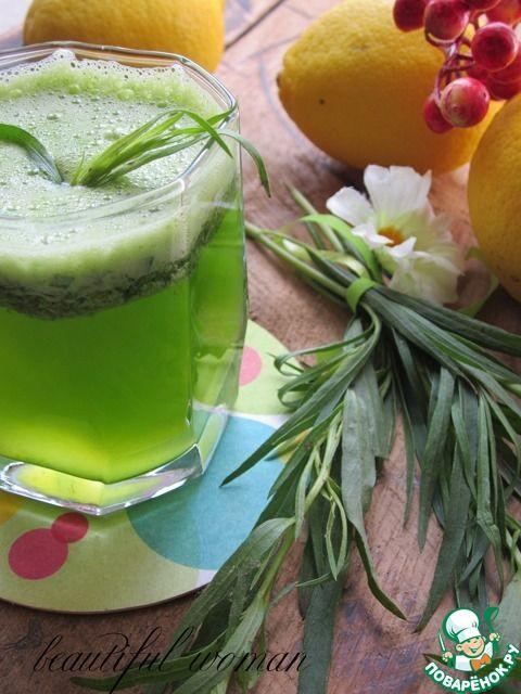 """Освежающий и полезный домашний лимонад """"Тархун"""" - кулинарный рецепт"""