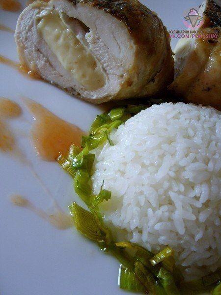Куриные грудки, фаршированные сыром  / Любимая Азия