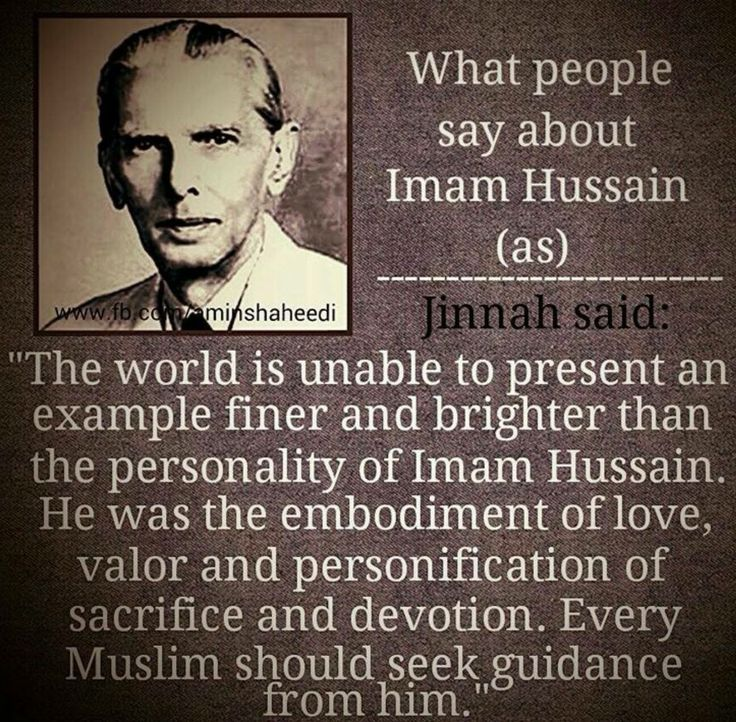 Non Muslim Perspective On The Revolution Of Imam Hussain: 374 Best Islamics Images On Pinterest