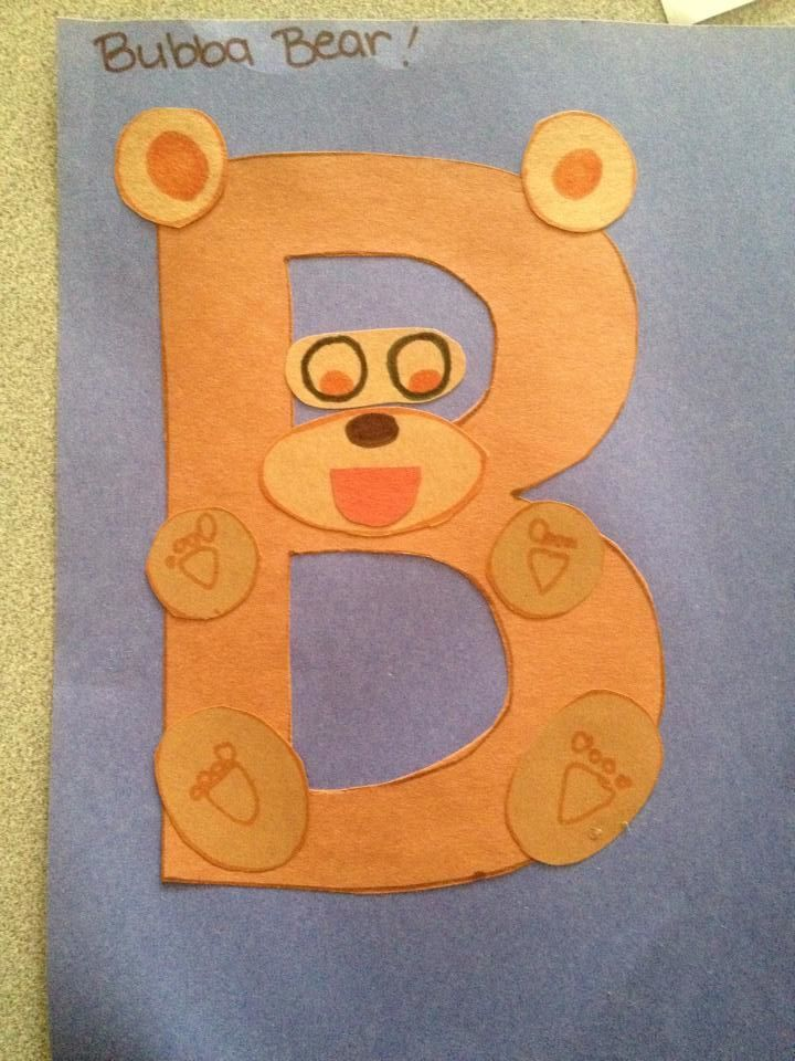 16 Best Zoo Phonics Letters Images On Pinterest
