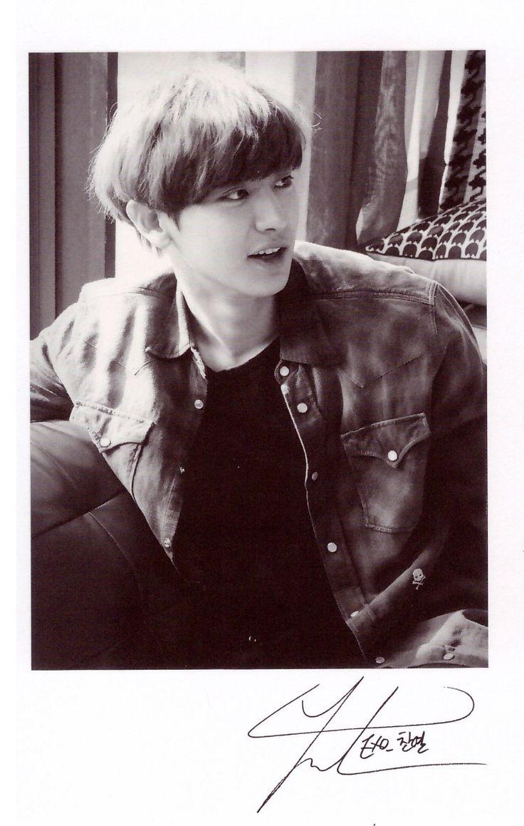 Chanyeol - Exo Next Door Polaroid