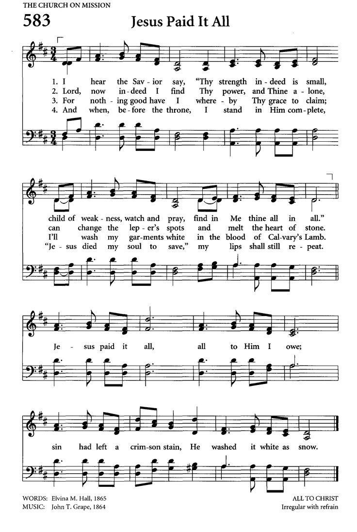 Lyrics of church songs