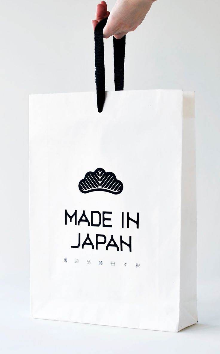 Big Tag Japan on Packaging of the World - Creative Package Design Gallery