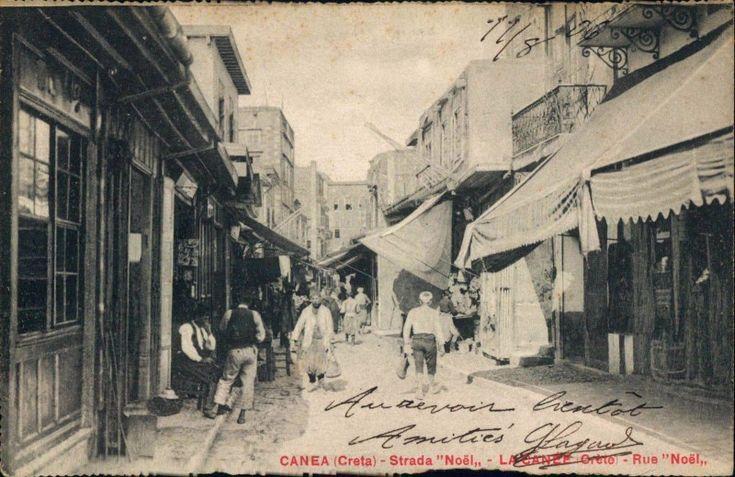 1910 Χανιά, η οδός Νοέλ προς τα ανατολικά. Σήμερα λέγεται Καραολή-Δημητρίου