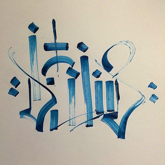 Playin... #soemone #calligraphy #calligraphie #calligraffiti