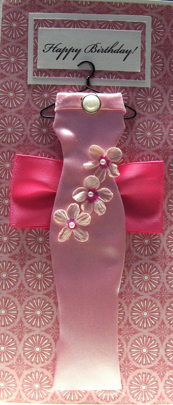 Haute Couture Dress Greeting Cards