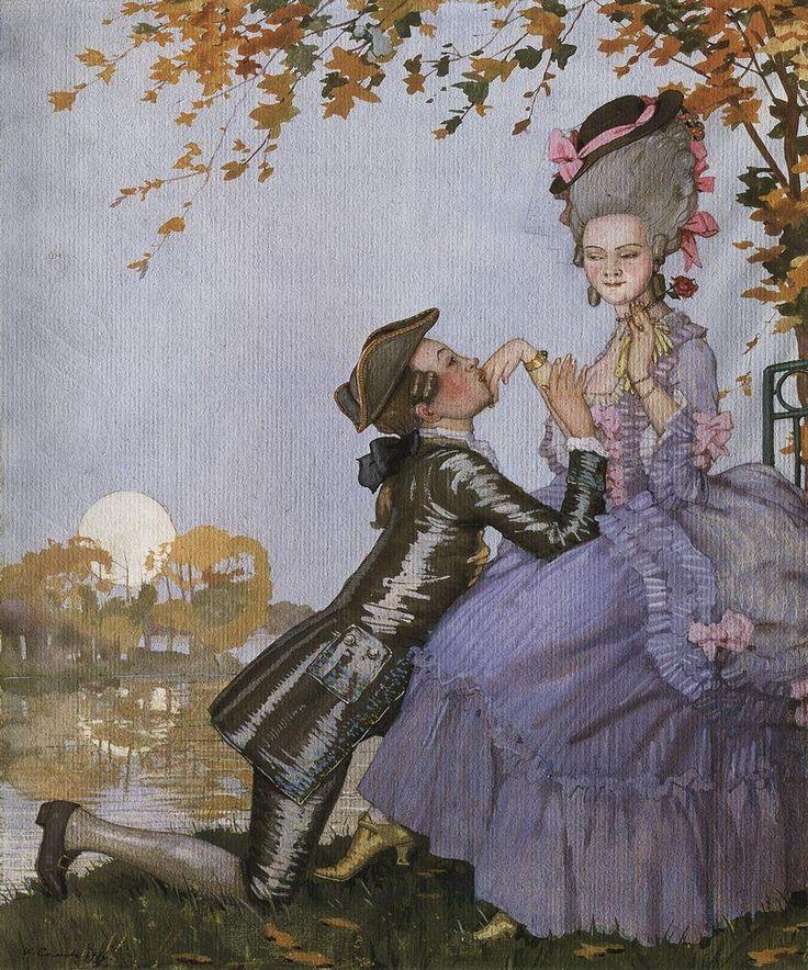 Константин Андреевич Сомов. Юноша на коленях перед дамой