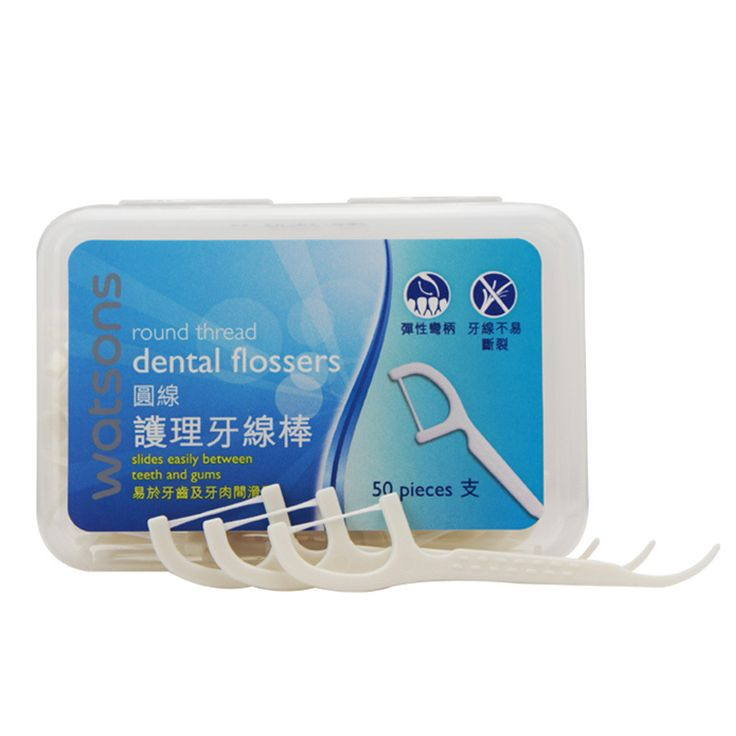 50Pcs/Lot Dental Floss Interdental Brush Teeth Stick Toothpicks Floss Pick Thread Food Grade