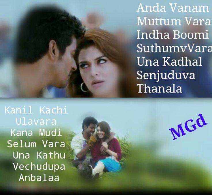 Lyric naan movie song lyrics : The 25+ best Tamil songs lyrics ideas on Pinterest | Jesus tamil ...