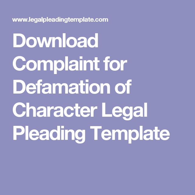 Download Complaint for Defamation of Character Legal Pleading - sample harassment complaint form