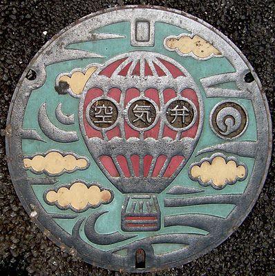 japanese manhole covers..