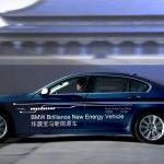 BMW Serie 5 Hybrid