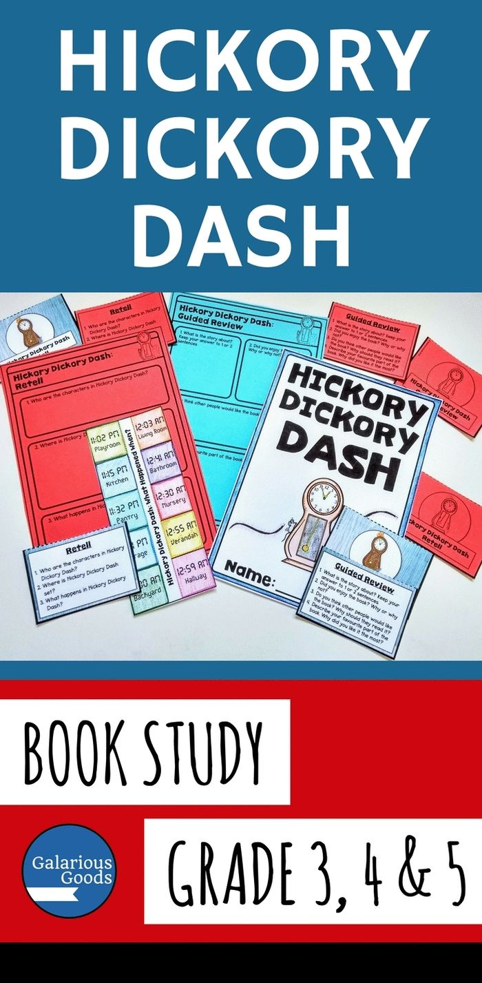 Engage your students with meaningful learning when you read Hickory Dickory Dash by Tony Wilson. This comprehensive teaching resource includes activities focusing on retell, reviews, vocabulary, onomatopoeia, text structure and time, as well as creative activities. The perfect middle primary accompaniment for National Simultaneous Storytime #hickorydickorydash #bookstudy #picturebookstudy #year3 #year4 #year5 #teacherresources #teachingresource