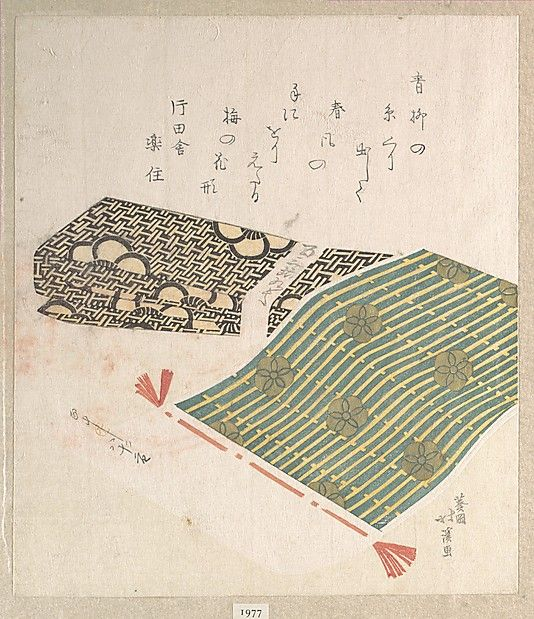 Pattern of Plum Blossom  Totoya Hokkei  (Japanese, 1780–1850)  Period: Edo period (1615–1868) Date: 1815 Culture: Japan Medium: Polychrome woodblock print (surimono); ink and color on paper