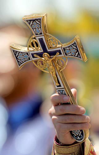 The holy weapon of peace. The Holy cross