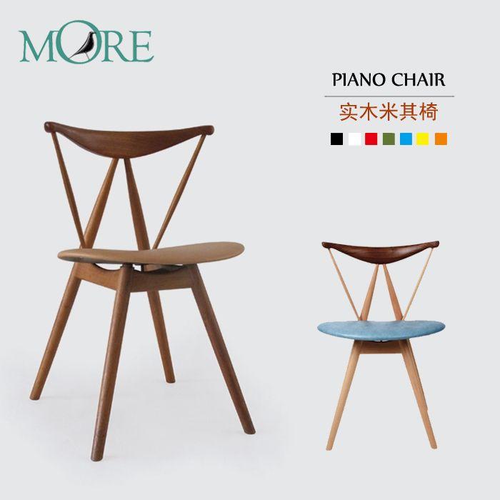 chaise pour piano best piano tabouret chaise couverture pleuche dcor avec macram cm pour piano. Black Bedroom Furniture Sets. Home Design Ideas