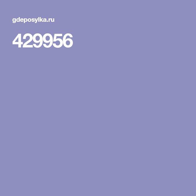 429956