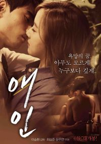 Download Film Korean Movie Lover 18+ Subtitle Indonesia,Download Film Korean Movie Lover 18+ Subtitle English.