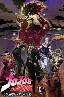 JoJo's Bizarre Adventure: Stardust Crusaders - Battle in Egypt