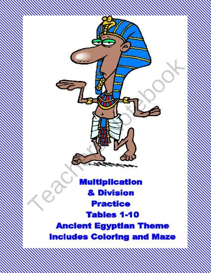 This 40 page package (20 student pages and an Answer Key) contains a series of Ancient Egyptian themed math printable worksheets providing practice for the multiplication tables 1-10. There are practice sheets and activities such as coloring and mazes inc