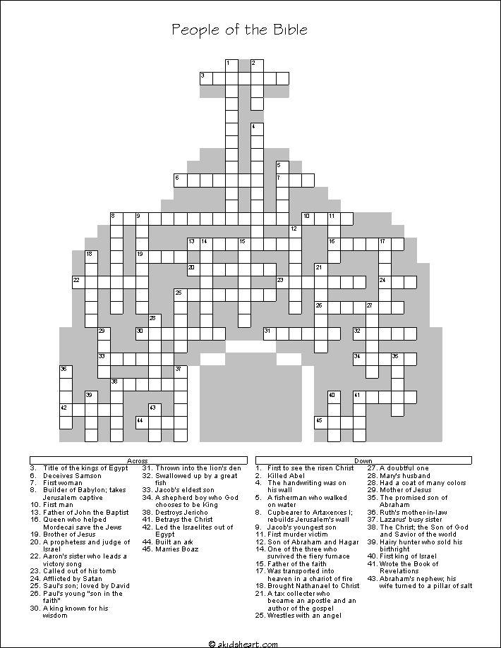 Printable Crossword Puzzle bible