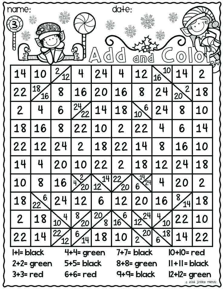 Hidden Picture Math Worksheets Christmas Math Coloring Pages Worksheets Printable Unique Math Worksheets 2nd Grade Math Worksheets Math Fact Worksheets